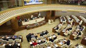 Büyükşehir Meclisi'nde 6 parti
