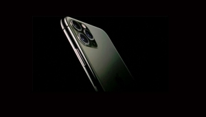 Yeni iPhone'un fiyatı belli oldu