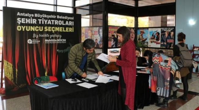 Antalya Şehir Tiyatroları'na yeni oyuncular