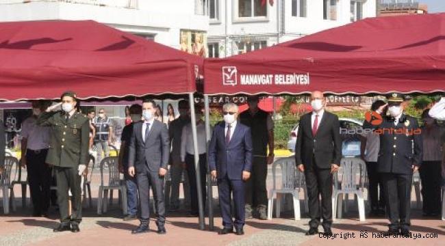 Manavgat'ta Gaziler Günü kutlandı