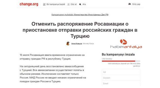RUSYA'DA TURKİYE UÇUŞLARI İÇİN İMZA KAMPANYASI