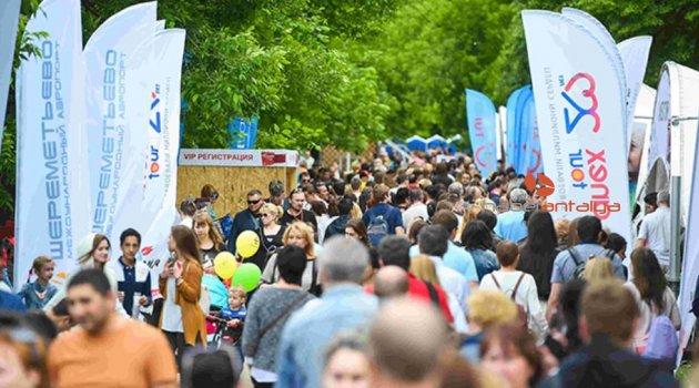 Turizm Bakanı Ersoy, Moskova'daki Türkiye Festivali'ne katılacak