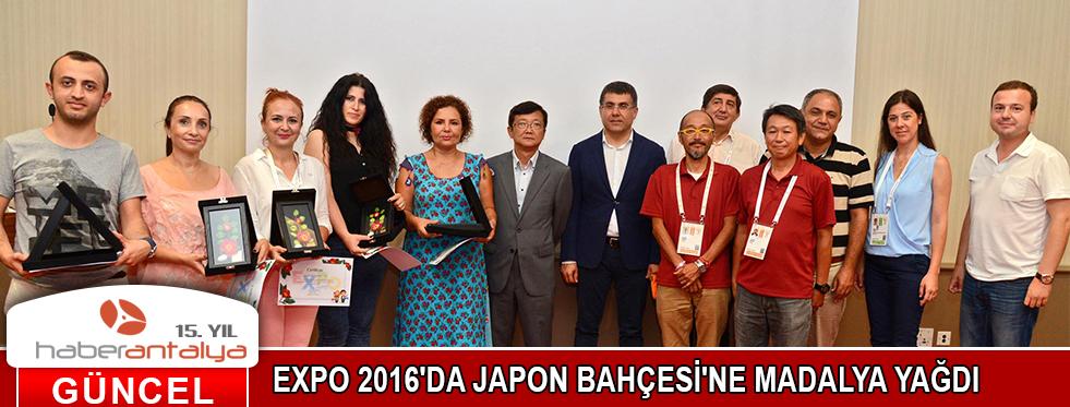 EXPO 2016'DA JAPON BAHÇESİ'NE MADALYA YAĞDI