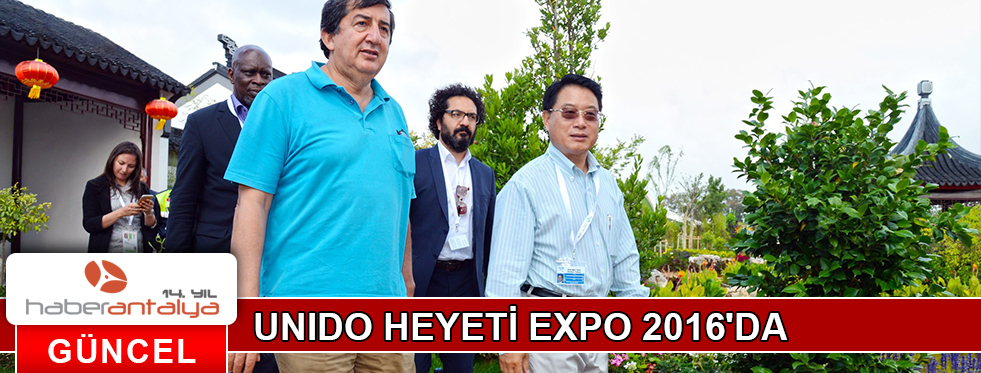 UNIDO HEYETİ EXPO 2016'DA